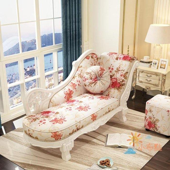 貴妃椅貴妃躺椅實木美人榻歐式小戶型沙發床臥室太妃椅簡約布藝單人塌WY