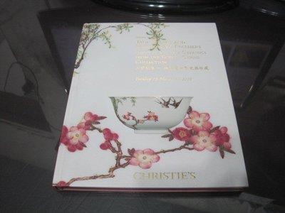 CHRISTIE'S 佳士得 2006 香港-玉剪霓裳 張宗憲御製瓷器珍賞