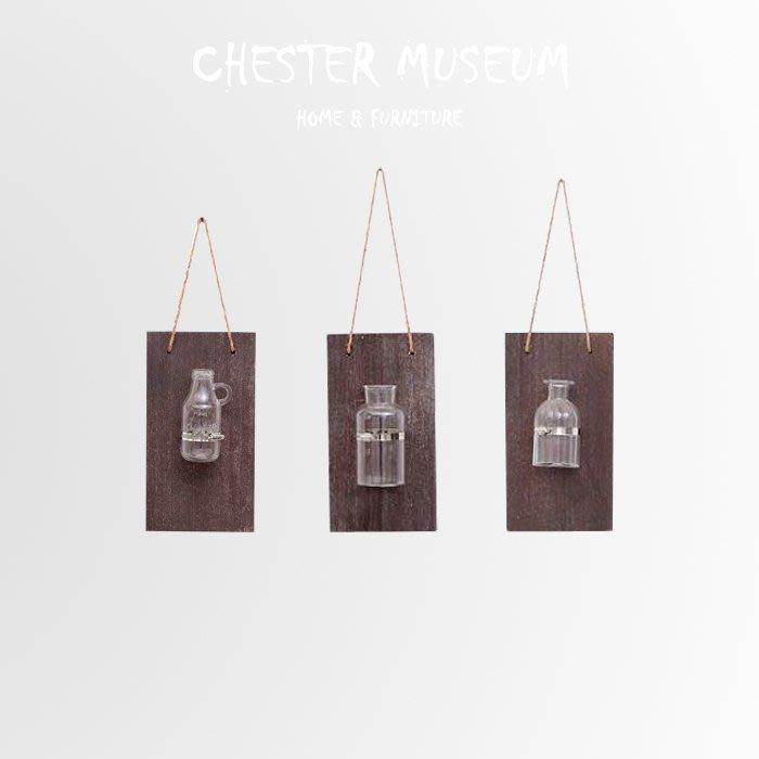水培玻璃瓶木板壁掛 水培玻璃瓶木板壁掛 水培玻璃瓶壁掛 水培 玻璃瓶 壁掛 木板 掛飾 裝飾 賈斯特博物館