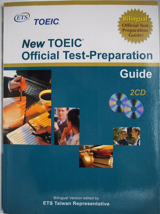 【月界】New TOEIC Official Test-Preparation Guide(3CD) 〖語言考試〗AHK