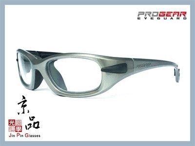 【PROGEAR】EG M 1020 灰色 全方位運動眼鏡 適合籃球/足球/排球/棒壘球/手球 JPG 京品眼鏡