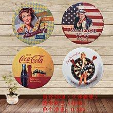 複古懷舊鐵皮畫做舊鐵藝掛飾酒吧咖啡廳壁飾創意家居裝飾牆壁掛件(4款可選)