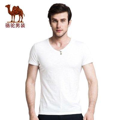 時尚服飾 CAMEL駱駝男裝2017戶外夏季新款青年時尚純色休閑棉質短袖T恤X7B355116