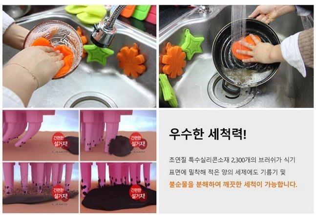 幸福♥SHOP 韓國進口 正品 神奇萬用矽膠刷(不挑款)  菜瓜布 萬用刷  廚具清潔 碗盤清潔