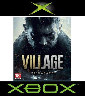預購 Xbox Series X 惡靈古堡 8 村莊 中文版 台灣公司貨 5/7號上市
