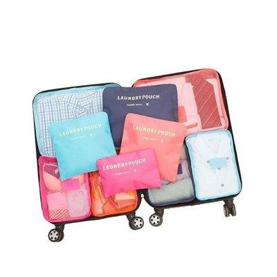 添寶去 旅行6件組收納袋 全店799免運限時特賣 破盤超低價  旅行 收納袋 旅行袋 旅行分裝 行李箱袋 分類好整理