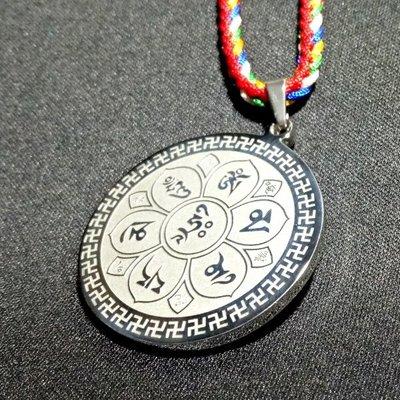 【天馬行銷】觀音心咒 六字大明咒 生法宮 鋼合金 項鍊 吊飾