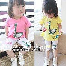 @菲菲小舖@小童(0~4歲)夏新款韓版領結天鵝童套裝 (現貨)AA5026