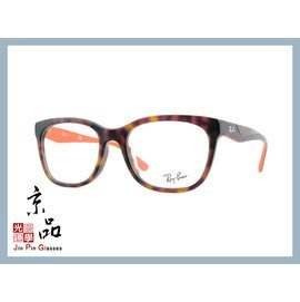 【RAYBAN】RB5331D 550...