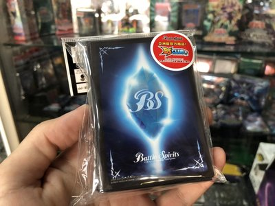 【雙子星】Battle Spirits 少年戰魂 超臨煌篇 卡套 藍 1包