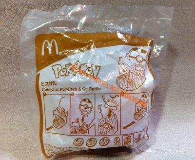 絕版收藏 麥當勞 兒童餐 玩具 寶可夢 神奇寶貝 火焰猴 車車 公仔 玩具 一個