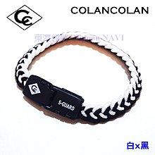東瀛領航-日本ColanColan S-Guard Fita 天然礦石 負離子防止靜電 放電手鍊 白黑