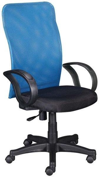 P946-13大鋼辦公網椅(背藍網+黑網布)(氣壓+傾仰+扶手)