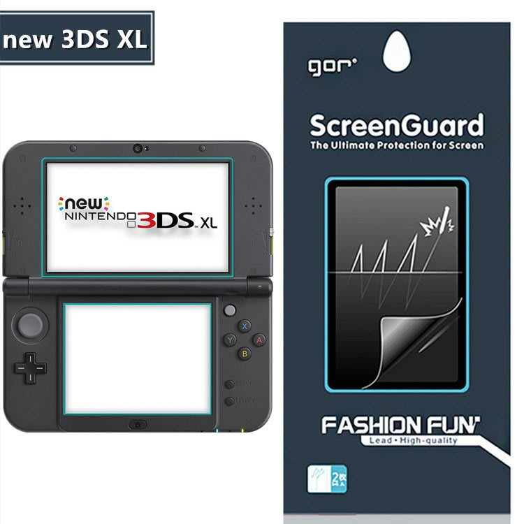 發仔 ~ 任天堂 New 3DS XL 保護貼膜 GOR 保護貼 螢幕保護裝置貼膜