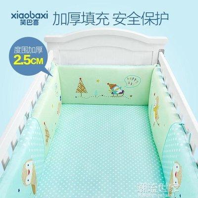 笑巴喜嬰兒床床圍套件兒童床品純棉可拆洗寶寶床上用品防撞五件套