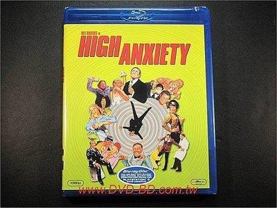 [藍光BD] - 緊張大師 High Anxiety BD-50G - 一部娛樂性頗高的懸念喜劇