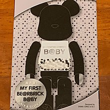 Black and Silver version my first baby 200% bearbrick 超合金