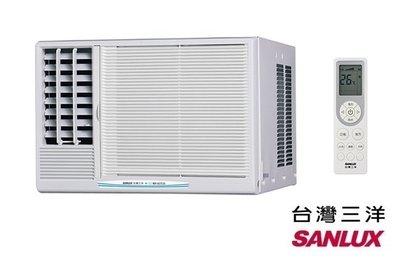 台灣三洋SANLUX 約8-9坪 窗型冷氣 左吹 SA-L50FEA / 右吹 SA-R50FEA (歡迎來電議價)