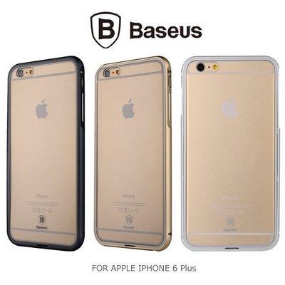 *PHONE寶*BASEUS 倍思 APPLE IPHONE 6 Plus 5.5寸 水晶背甲系列金屬邊框 PC保護殼
