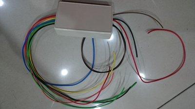 (松鼠的天堂) 2014~ ALTIS 右快撥鍵專用控制盒 可以控制4個電器類用品