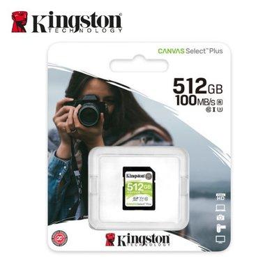 [公司貨] 金士頓 Canvas Select Plus SDXC 相機記憶卡 512GB(KT-SDCS2-512G)
