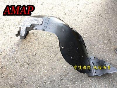 ※寶捷國際※ 14~16 HYUNDAI ELANTRA EX 前輪內規板 內龜板 L (含隔音棉) 台灣製造