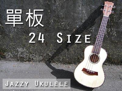 【奇歌】單板►24吋A級雲杉木,買1送...