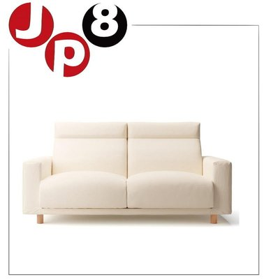 JP8日本代購 無印良品MUJI 雙人沙發 商品番號82011463  下標前請問與答詢價