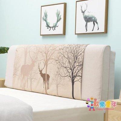 床頭靠墊北歐床頭罩雙人榻榻米軟包床頭靠枕大靠背簡約現代 XW