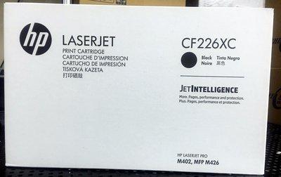 【電腦週邊❤小兔兒❤】HP M402/ M426 黑色原廠高容量碳粉匣 CF226XC 26X 台北市