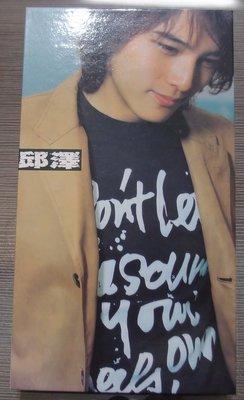 邱澤  黑斗篷專輯 原版二手CD 出清價$110元