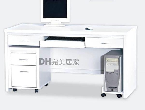 【DH】貨號B407-05《拉提斯》5尺電腦桌+活動櫃+主機架˙質感一流˙潔白設計˙主要地區免運