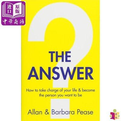 [文閲原版]The Answer 英文原版 答案之書:如何掌控自己的生活和成為你想成為的人 Barbara Pease 自我提升