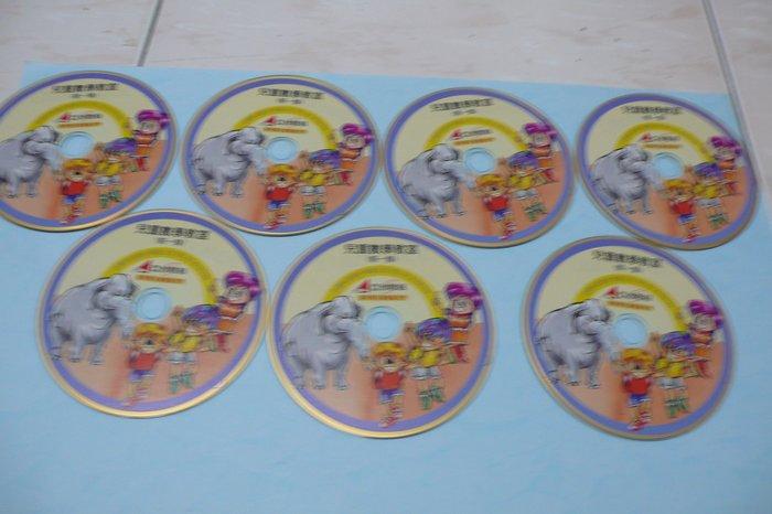 紫色小館-67-9--------兒童數學教室{第一集}-亞洲電腦-愛貝兒兒童電腦世界