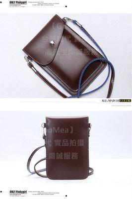 【GooMea】3免運MOTO 摩托羅拉 G6  5.7吋 雙層斜背 掛脖掛頸皮套 手機套 咖啡 手機袋 保護套