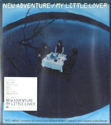 (figurejp) NEW ADVENTURE / MY LITTLE LOVER 日本進口CD - 含郵資