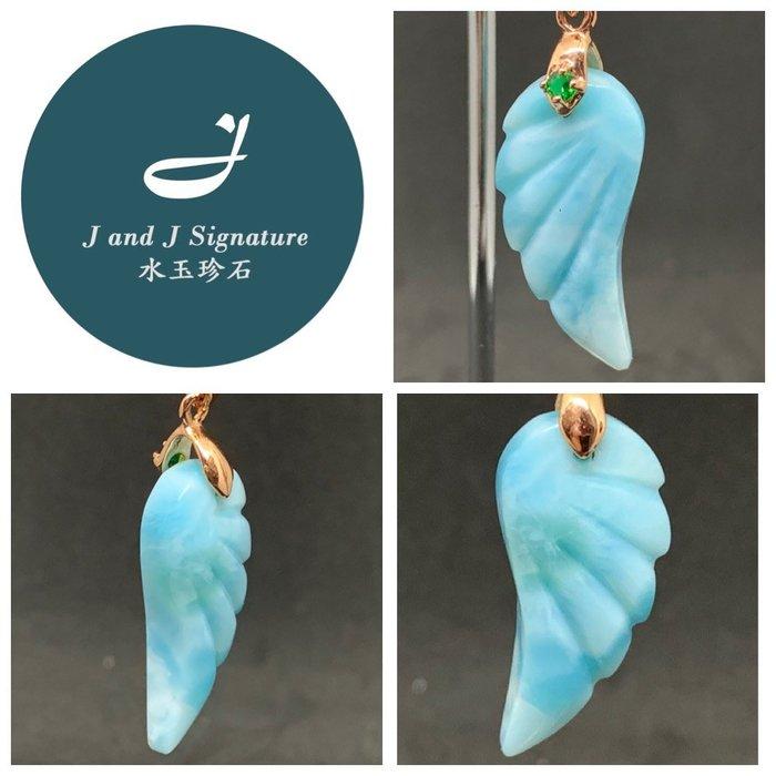 【水玉珍石】保證A貨!海紋石雙面雕刻天使之翼墜錬。(JA1022) 現貨實拍圖*