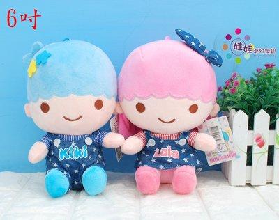 娃娃夢幻樂園~可愛雙子星娃娃~正版三麗鷗~kikilala雙子星小玩偶~生日情人節禮物~全省宅配~高雄可自取