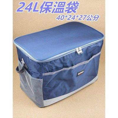 [浪][E83-24L]多功能18L、24L保冷袋 保溫保冰 保溫袋 冰箱 冰桶 冰袋 露營袋 戶外袋 野餐袋 媽媽包 新北市