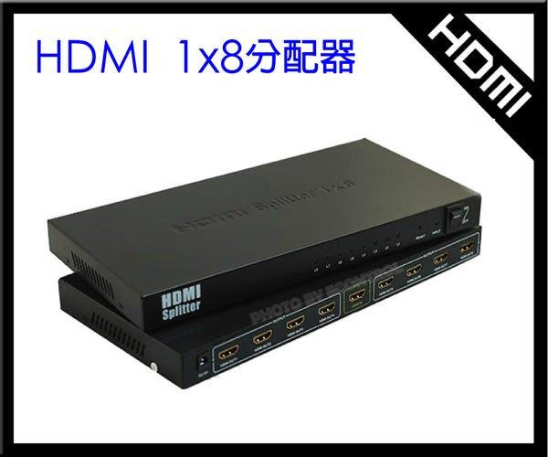 【易控王】一進八出 HDMI 分配器 1.3b ◎HDMI Splitter◎PS3 Full HD 1080P◎1進8出(40-203)