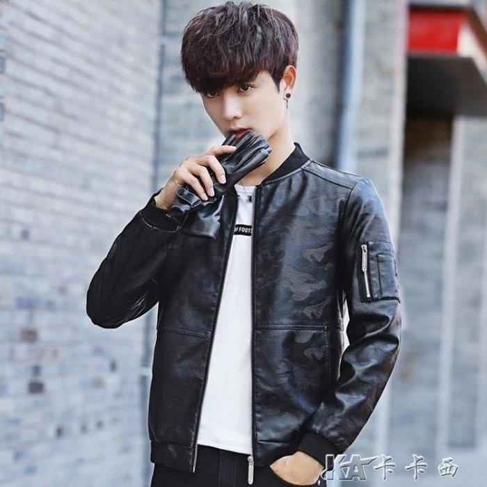 男士迷彩皮衣韓版棒球領修身帥氣皮夾克男潮流短外套上衣
