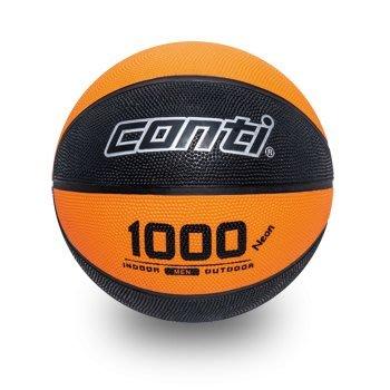 【預購品】CONTI- 螢光 深溝 橡膠 籃球 7號球 台灣研發 黑/橘  B1000-7-BKNO 可團購  [迦勒]