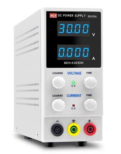 可調電源稳壓直流電源實驗電源手機電源筆電電源30V5A