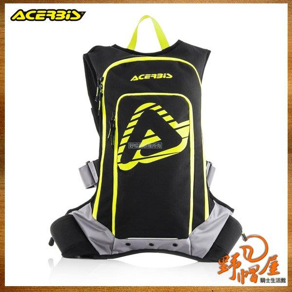 三重《野帽屋》 ACERBIS X-STORM DRINK BAG X背帶 水袋 後背包 越野 林道 14.5公升。黑黃