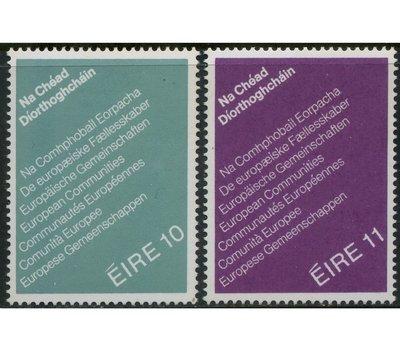 郵紳_50279_愛爾蘭共和國_歐洲議會 第一次直接選舉_1979年_一套2全_原膠新票_美品如圖_背潔無貼_低價起標