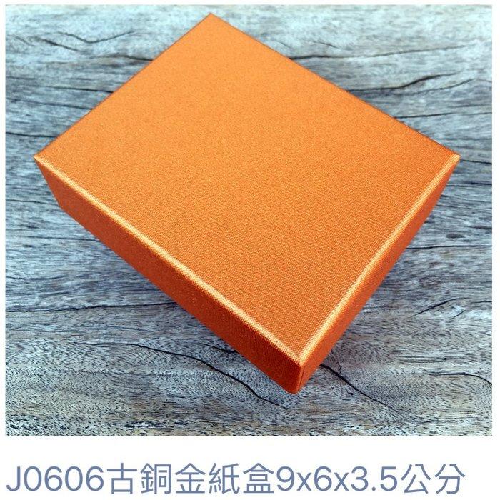 古銅金紙盒 可放御守、項鍊、手鍊、別針 耳環 6.5X9公分 【 ROSE手工飾品J0606】