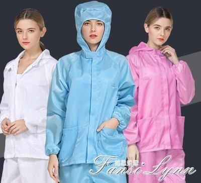 限時免運~防護服上班族防塵靜電衣工作隔離藍色無塵重復使用連身全身分體服