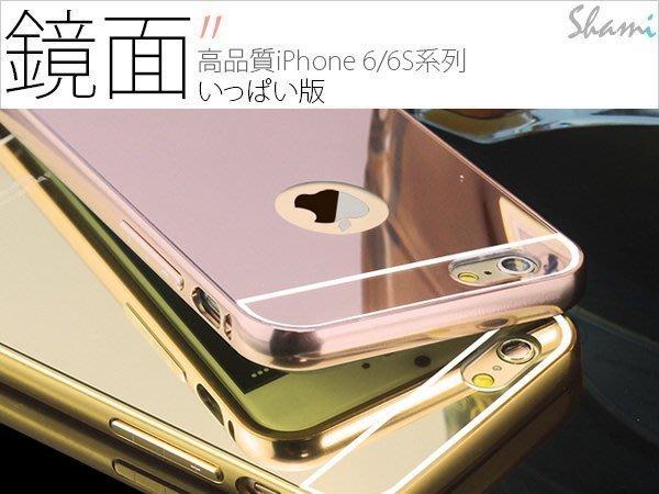 【SA651】鏡面金屬框 iPhone 7 6 6S Plus 5S J7 SE Note5 鏡子 自拍 手機殼 保護殼