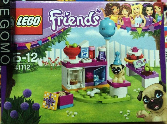 【痞哥毛】LEGO 樂高 41112  friends 好朋友 派對蛋糕 全新未拆