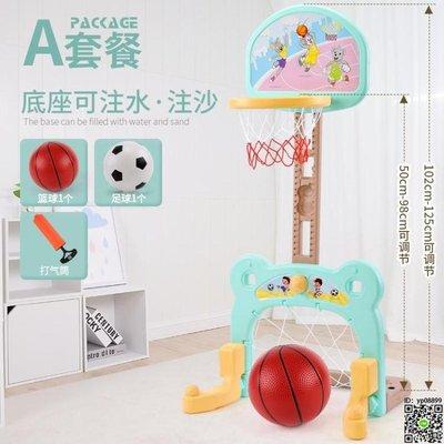籃球架 兒童籃球架可升降室內2-5-10歲落地式投籃玩具男孩籃球框掛式4歲T